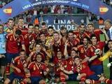 Испания — победитель молодежного чемпионата Европы-2013