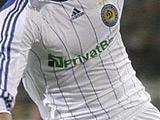 «Динамо» сыграет в белой форме