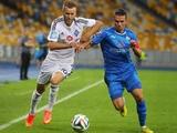 3-й тур ЧУ: «Динамо» не сумело обыграть «Олимпик» (ВИДЕО)