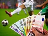 Четыре футболиста пожизненно дисквалифицированы за попытки подкупа соперников