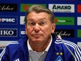 «Динамо» – «Шахтер» – 0:2. Послематчевая пресс-конференция. Блохин – в отставке!