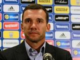 Украина — Косово — 3:0. Послематчевая пресс-конференция