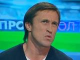 Сергей НАГОРНЯК: «Блохин всем дал понять, что просто так в сборную никто вызываться не будет»