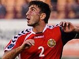 Донецкий «Металлург» подписал полузащитника сборной Армении