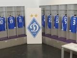 В «Динамо» назвали слухи о драке в раздевалке «бредом»