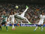 «Реал» впервые с 1998 года проиграл «Бетису» и отстает от «Барселоны» на 7 очков