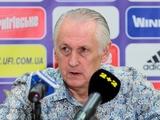 Украина — Люксембург — 3:0. Послематчевая пресс-конференция