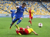 «Динамо» — «Зирка» — 3:0. ВИДЕО голов и обзор матча