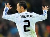 «Реал» не будет продлевать контракт с Карвалью