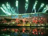 «Наполи» согласился сыграть за Суперкубок Италии в Пекине