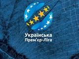 Премьер-лига предоставит «Шахтеру» возможность оформить чемпионство в Киеве?