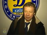 Официально. Юрий Семин в «Динамо» минимум на три года