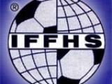 "Рейтинг IFFHS: ""Динамо"" среди пятидесяти лучших"