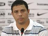 Роналдо: «Мои 15 голов на чемпионатах мира никогда не будут стерты»