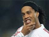 Роналдиньо покинет «Милан» ради возвращения в Бразилию?