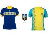 Болей за Украину в матче с Люксембургом в эксклюзивной футбольной вышиванке!