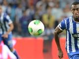«Порту» проиграл в чемпионате Португалии впервые за последних два года