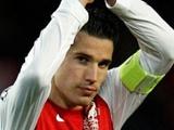 «Арсенал» оценил ван Перси в 20 миллионов фунтов
