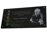 В Одессе установили мемориальную доску Валерию Лобановскому