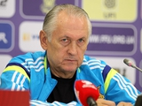 Михаил ФОМЕНКО: «Сборную Грузии видел очень давно»