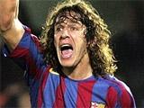 Пуйоль сегодня может сыграть 500-й матч за «Барселону»