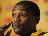«Динамо» интересуется африканским Киллером?