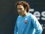 «Шальке» интересуется защитником «Барселоны»