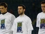 В Днепропетровске почтили память Пашаева