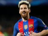 Месси — лучший ассистент в истории чемпионата Испании!