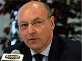 Джузеппе Маротта: «Юве» пора возвращаться на вершину итальянского футбола»
