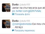 Дуду вернулся в Киев