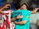 «Барселона» повторила самую крупную для себя гостевую победу (ВИДЕО)