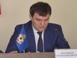 Официально. Евгений Красников больше не глава Харьковской областной федерации футбола