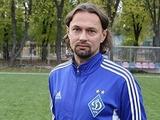 Игорь КОСТЮК: «Вот пускай «Миддлсбро» и подстраивается под «Динамо»