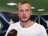 Олег Гусев: «У «Динамо» накопилась некоторая усталость, ведь играют одни и те же»
