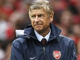 «Арсенал» готов продлить контракт с Венгером