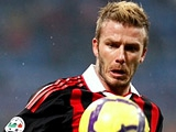 Бекхэм дебютировал за «Милан» и отказался бить пенальти