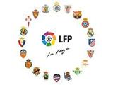 Суммарный долг клубов испанской примеры составляет почти полмиллиарда евро