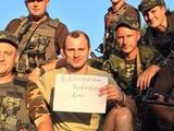 Роман Зозуля: «Я не связан с неонацисткими организациями, а лишь помогаю детям и украинской армии, и «Райо» это одобряет»