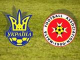 Евро-2011 (U-21). Мальта — Украина — 0:3
