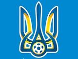 Сайт ФФУ убрал новость об УЕФА и «задолженностях» «Динамо»