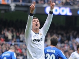 Криштиану Роналду: «Намерен стать лучшим бомбардиров в истории «Реала»