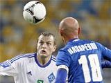 «Динамо» обыграло в Киеве «Таврию»
