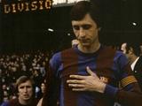 Йохан Кройфф: «Ровно 40 лет назад я впервые сыграл за «Барселону»