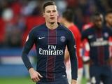 «Бавария» предлагает 40 миллионов евро за Дракслера