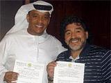 Марадона прибыл в Эмираты, чтобы начать работать