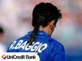 Звезды мирового футбола. Роберто Баджо