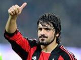 Гаттузо впервые за полгода включён в заявку «Милана» на официальный матч