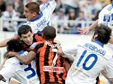 «Динамо» — «Шахтер»: стартовые составы команд