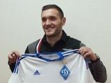 Лукас будет играть в «Динамо» под номером Ярмоленко